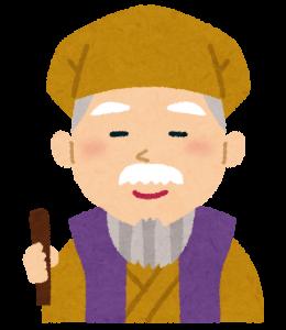 mito_mitsukuni_koumon